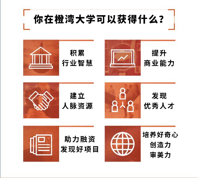 信息图_02.png